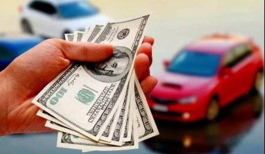 Куда сдать машину в утиль за деньги
